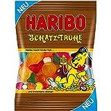 HARIBO ハリボーグミ各種1袋 (トレジャーボックス200g(2017新製品))