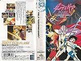 ダーティペアFLASH Vol.5 [VHS]