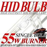 IMPRESSION HID H11 55W バーナー 8000K MARK X ZIO マークX ジオ H19.9~ANA GGA10.15 ヘッド