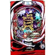 Amazonランキング 1位/高尾 ちょいパチ貞子3D WCA39 『ノーマルセット』[パチンコ 実機][家庭用電源/音量調整/ドアキー/取扱い説明書付き〕[中古]