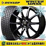 スタッドレス 14インチ 155/65R14 ダンロップ ウインターマックス WM01 A-TECH シュナイダー DR-01 BC タイヤホイール4本セット 国産車 ウィンターマックス