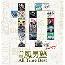 All Time Best(通常盤)
