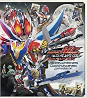 仮面ライダー電王 THE MOVIE ディレクターズカット Blu-ray BOX