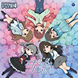 V.A.<br />THE IDOLM@STER CINDERELLA GIRLS LITTLE STARS! エチュードは1曲だけ