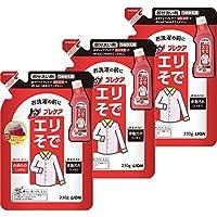 【まとめ買い】トップ プレケア 部分洗い剤 エリそで用 詰め替え 230g×3個パック