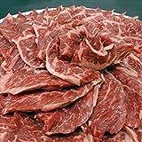ハラミ US産牛はらみ焼肉用カット バーベキューに最適 焼肉 さがり 冷凍A