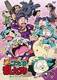 忍たま乱太郎 DVD 第17シリーズ 三の段[DVD]