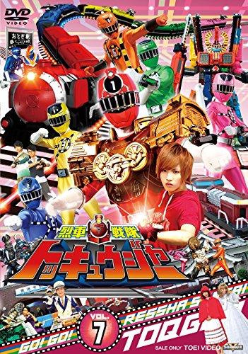 スーパー戦隊シリーズ 烈車戦隊トッキュウジャー VOL.7 [DVD]...