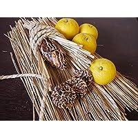 巻柿(柚子風味) 干柿と柚子を重ね藁で巻き丸め 大分県中津市耶馬渓特産品