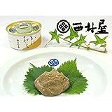 西村屋 香住がに かに味噌缶詰 100g