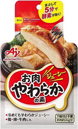 味の素 お肉やわらかの素 袋 50g