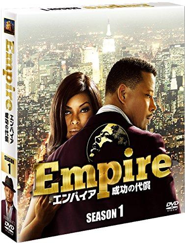 Empire/エンパイア 成功の代償 シーズン1<SEASONSコンパクト・ボックス>[DVD]