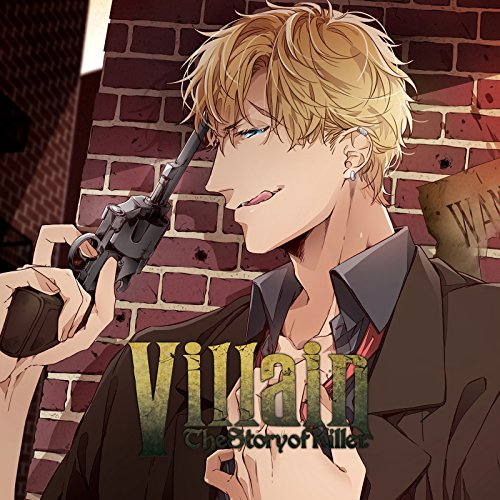 Villain Vol,4 -the story of killer-の詳細を見る