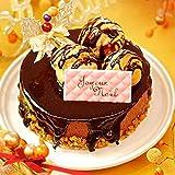 クリスマスケーキ ガナッシュムースケーキ 4号