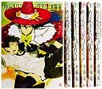 ウィッチクラフトワークス コミック 1-6巻セット (アフタヌーンKC)