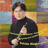 プーランク : オーボエとピアノのための作品集