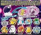 ポケモンゲットコレクションズキャンディ ミュウツーの逆襲 EVOLUTION 10個入 食玩・キャンディ(ポケモン)