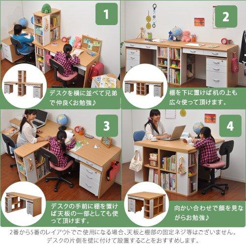 ワイエムワールド 学習デスク ツインデスク 学習机 幅120cm  木製 チェスト 6点セット 00-027