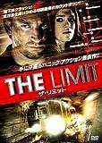 ザ・リミット[DVD]