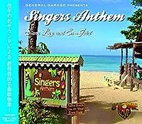 GENERAL GARAGE presents SINGERS ANTHEM