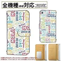 【mobile88】 GALAXY S9 (SC-02K・SCV38) 手帳カードタイプ Hello ポップ HOLA カラフル CIAO ロゴ 手帳型 全機種対応(選択) スマホケース 携帯カバー スマホカバー t424