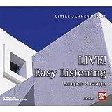 LITTLE JAMMER PRO. 専用別売ROMカートリッジ STAGE 05 「LIVE!イージーリスニングヨーロピアンノスタルジア」