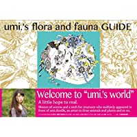 umi.'s flora and fauna GUIDE