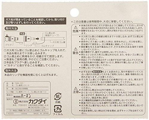 カクダイ ゴム管用ソケット 584-101