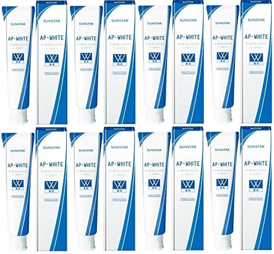 軍クラッシュピッチャー【まとめ買い】薬用APホワイトペースト リフレッシュミント 110g×8個
