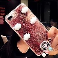 【Joyceの小店】流砂のラメを白雲リンゴX携帯殻iphoneはち/ななしち/ 6 s / 6plus/iphone7 ケース/iphone8ケース防落ち潮女コンテンツ保護カバー …