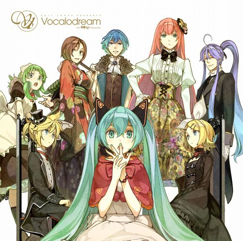 EXIT TUNES PRESENTS Vocalodream(ボカロドリーム)feat.初音ミク(ジャケットイラストレーター 左) - V.A.