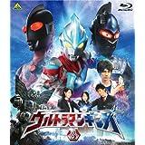 ウルトラマンギンガ 3 [Blu-ray]