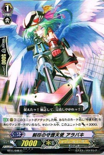 【 カードファイト!! ヴァンガード】 刻印の守護天使 アラバキ C《 封竜解放 》 bt11-046