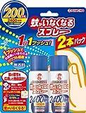 蚊がいなくなるスプレー 200日 無香料 45ml×2本