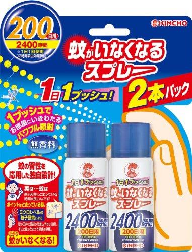 蚊がいなくなるスプレー 蚊取り 12時間持続 200日分 無香料 2本パック (防除用医薬部外品)