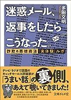 諭吉ケーブル 詐欺 スマホ コンセント 充電に関連した画像-09