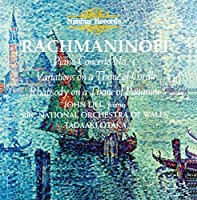 Rachmaninov: Rhapsody on a Theme of Paganini, etc. by Lill (1996-06-04)