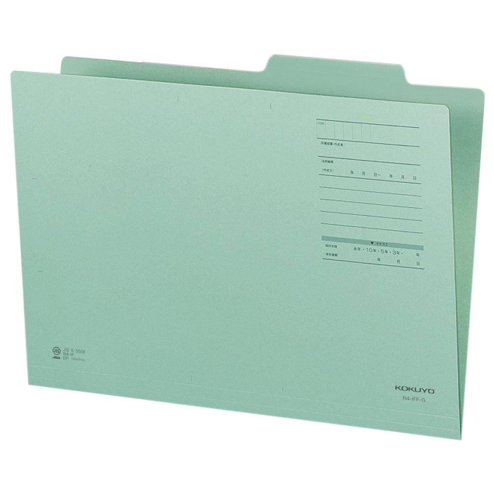 コクヨ B4-IFF-G 個別フォルダーFタイプカラーB4緑 10セット