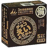 井村屋 チョコえいようかん55g(5本)