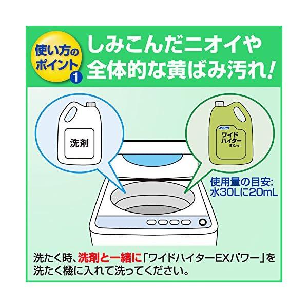 【Amazon.co.jp限定】 【ケース販売...の紹介画像7