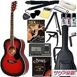 HONEY BEE アコースティックギター フォークギタータイプ F-15M/RDS マットフィニッシュモデル 初心者入門16点セット