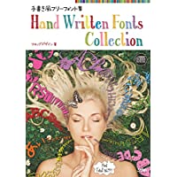 手書き風フリーフォント集 Hand Written Fonts Collection