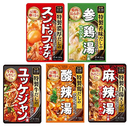 【Amazon.co.jp限定】 エスビー食品 菜館 鍋の素 5種アソートセット