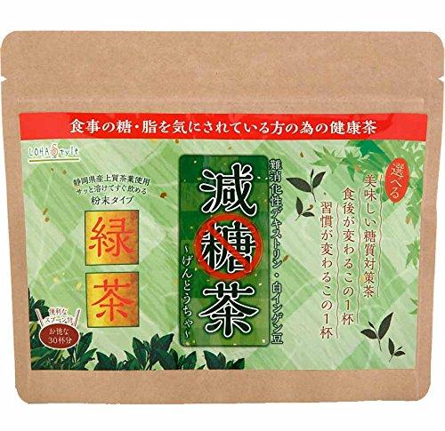 減糖茶 緑茶 150g