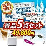 【目玉:東京ディズニーランドorシー ペアパスポートチケット】《特大A3パネル》 5点セット