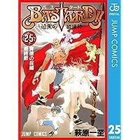 BASTARD!! 25 (ジャンプコミックスDIGITAL)