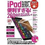 standards (編集) (16)新品:   ¥ 950 ポイント:9pt (1%)