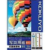 コクヨ インクジェット 写真用紙 印画紙原紙 高光沢 B5 20枚 KJ-D12B5-20