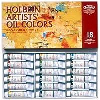 ホルベイン 油絵具  18色セット H913 10ml(4号)