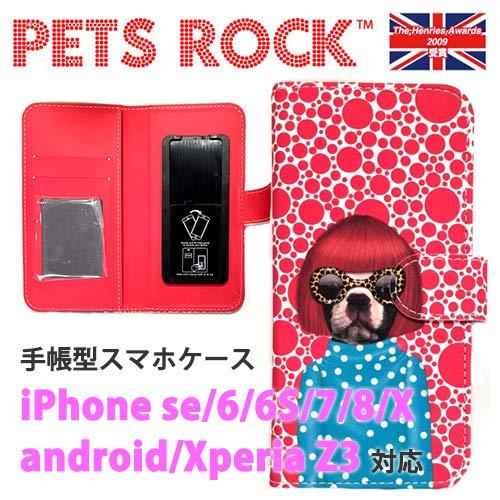 [Spots] iPhone7/iPhone8/iPhoneX/android/Xperia Z3対応【PETS ROCK ペッツロック】手帳型/携帯/ケース/カバー/ガガ/海外セレブ/ブランド